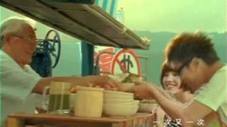 棉花糖 katncandix2 -【好日子】[Official Music Video]