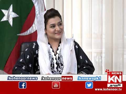 Apne Loog 23 February 2020 | Kohenoor News Pakistan