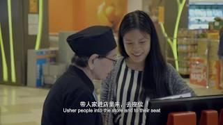 Lim Siew Eng's Testimonial [HONG KONG SHENG KEE DESSERT: EXSA 2016]