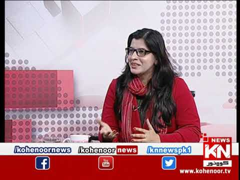 Kohenoor@9 01 February 2020 | Kohenoor News Pakistan
