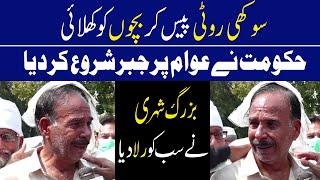 Buzurg Ne Sab Ko Rula Diya | Imran khan | Emotional Video | News Night | Lahore Rang