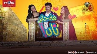 Maan Jaaye Na | Eid Special Telefilm | TV One