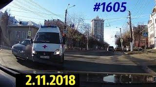 ДТП и авария. Новый видеообзор от канала «Дорожные войны!» за 2.11.2018. Видео № 1605.
