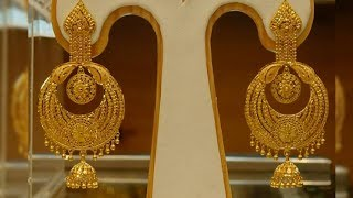Pure Gold  Earrings Designs