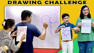 DRAWING CHALLENGE | Family Challenge | Aayu and Pihu Show
