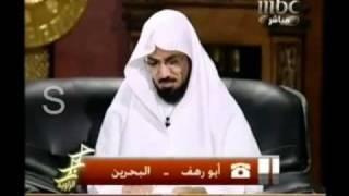 أبو رهف البحريني و الشيخ سلمان العودة ! تحميل MP3