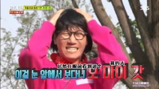【RM】晉久&金智媛 - 重演《太陽的后裔》名場面