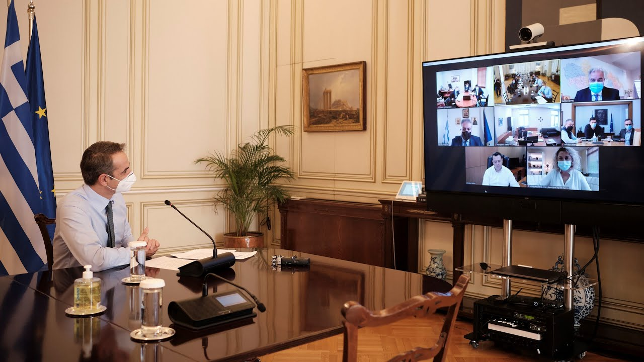 Τηλεδιάσκεψη του Πρωθυπουργού Κυριάκου Μητσοτάκη με τους Διοικητές των Υγειονομικών Περιφερειών