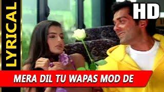Mera Dil Tu Wapas Mod De With Lyrics | Shaan   - YouTube