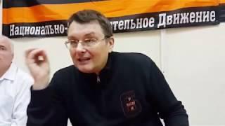 Евгений Фёдоров в ЦШ 4 11 2018