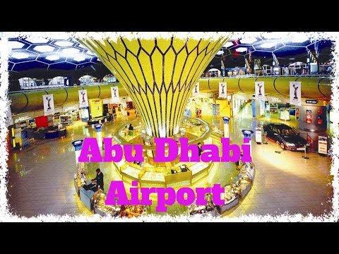 Аэропорт Абу Даби | Abu Dhabi Airport | #4