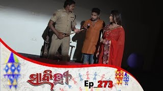 Savitri | Full Ep 273 | 25th May 2019 | Odia Serial – TarangTV