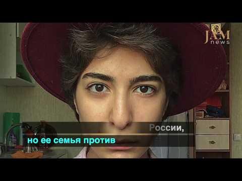 Смена влиятельных людей и бунт девушки — «Неделя на Кавказе от JAMnews»