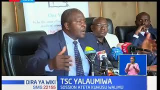 Chama cha walimu KNUT chatishia kumuundoa afisa mkuu mtendaji Nancy Macharia
