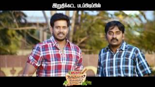 Ainthaam Thalaimurai Siddha Vaidhya Sigaamani Teaser-01