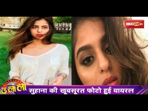 Top 10 || Latest Bollywood News || 25 April 2018 || Ulala