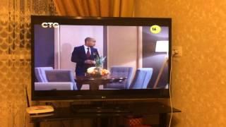 Отель Элеон 33 серия анонс