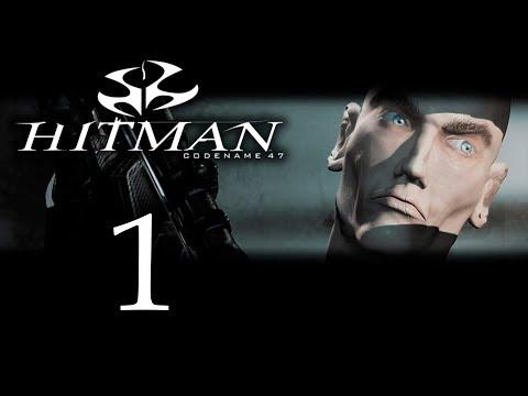 Hitman: Codename 47 - Слепое прохождение на русском - Тренировка [#1]   PC
