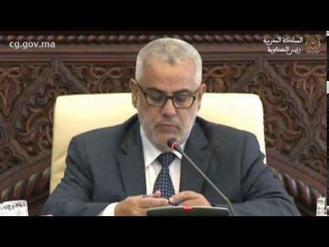 كلمة رئيس الحكومة في افتتاح المجلس الحكومي ليوم الخميس 30 أكتوبر 2014
