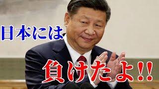 【海外の反応】驚愕!!日本の新幹線と中国高速鉄道との違いに中国人がびっくり仰天!!実際に乗車して気づいた決定的な違いとは??「これが日本か!これが新幹線か!」【動画のカンヅメ】