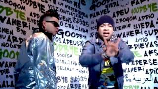 Goodbye - Jowell y Randy (Video)