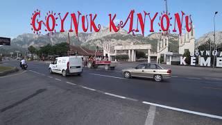 Гейнюк каньон. Из Чамьювы ходить по Ликийской тропе живя в отеле. Турция