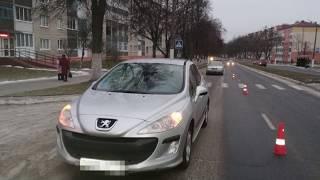 ДТП с участием пешеходов