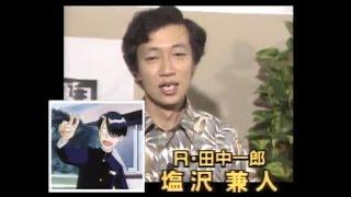 """究極超人あ~るOVA""""うちわ・うけ"""""""