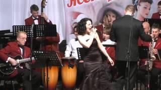 Алла Тырон оркестр им.К.Назаретова