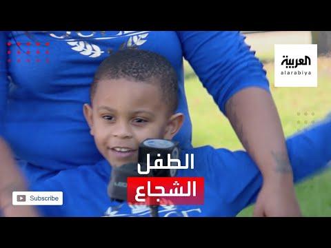 العرب اليوم - شاهد: كاميرات مراقبة توثق شجاعة طفل حاول حماية والدته من اللصوص