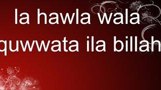 La Haula Walaa Quwwata Illa Billah