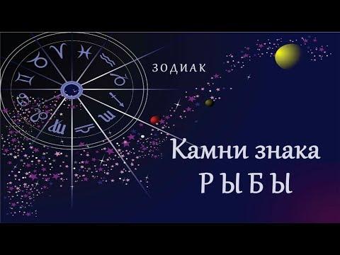 Астрология школа i