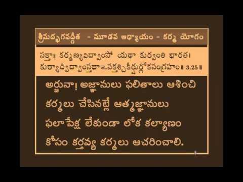 karma yoga book in telugu pdf