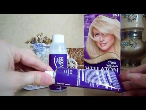 Крем-краска для блондинок Wellaton 12.1 яркий пепельный блондин