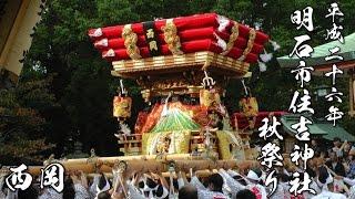 住吉神社(中尾) 西岡 布団太鼓