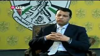 محمد دحلان محمد دحلان على قناة الان الفضائية