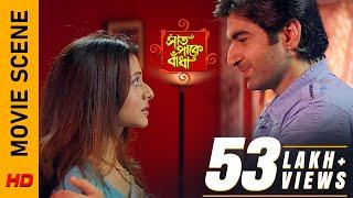 আজ পল্লবীর জন্মদিন   Movie Scene   Jeet   Koel   Saat Pake Bandha