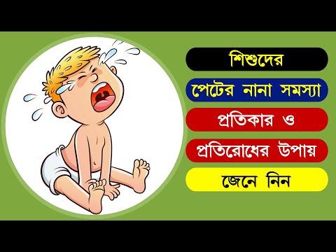 Betegségek és a térd kezelése