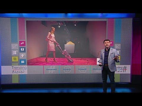 """بي بي سي ترندينغ فيديو """"إيفانكا ترامب"""" تكنس فتات الخبز بمكنسة كهربائية أمام الجمهور"""