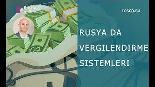 Rusya da Vergilendirme Sistemleri