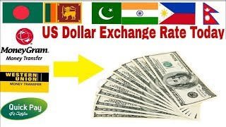 Us Dollar Exchange Rate Today .  india/sri lanka/philippine/china/iran/nepal/