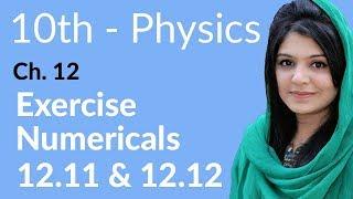 10th class physics chapter 12 numericals - मुफ्त