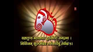 Vakratunda Mahakay Shloka With Subtitles By Anuradha Paudwal