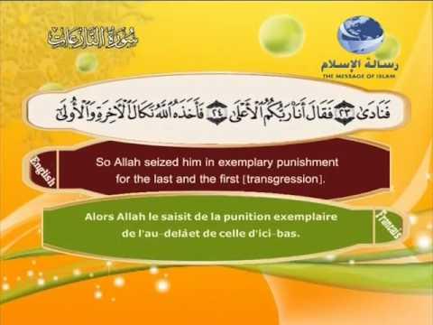 79- An-Naze'at  - Translation des sens du Quran en français