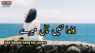 SherDil (2019) Full HD Movie Download Pakistani Film - Kat