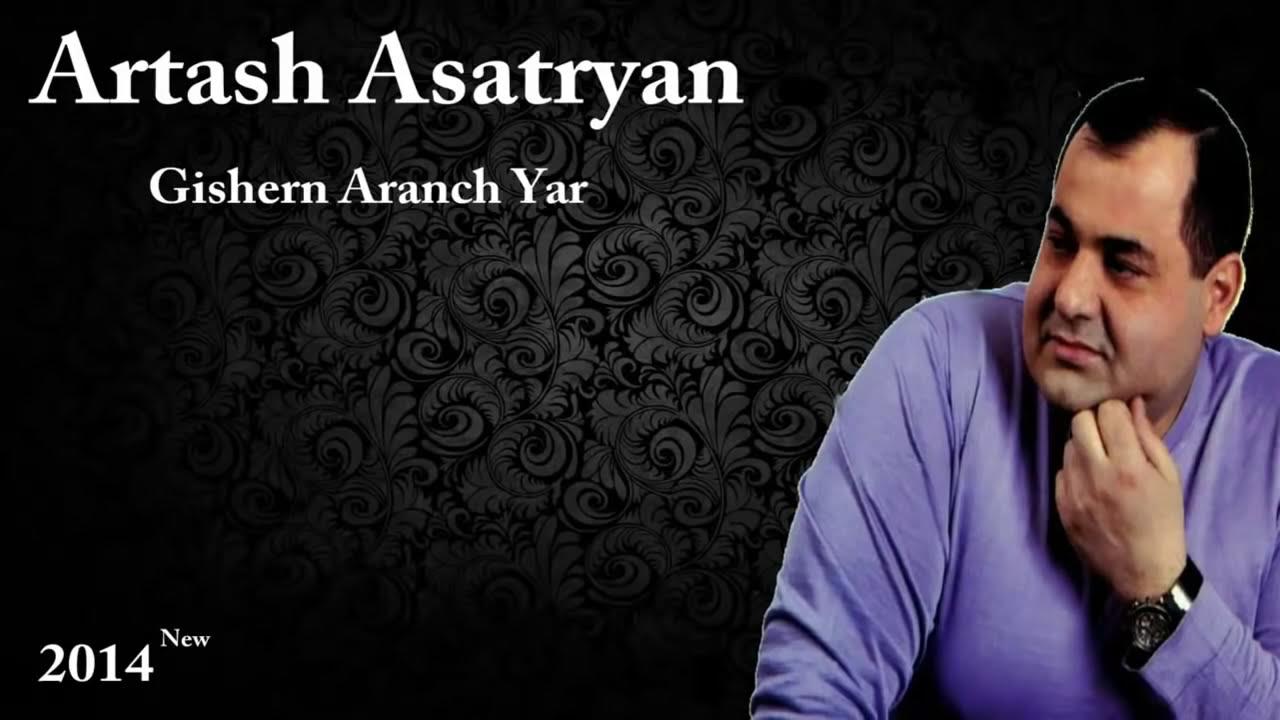 Artash Asatryan – Gishern Aranch Yar // Audio //