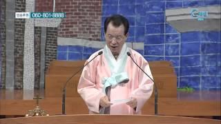 명성교회 김삼환 목사 - 부활절 예배