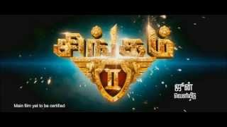 Singam 2 - Singam Dance Song