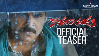Official Teaser of Katamarayudu