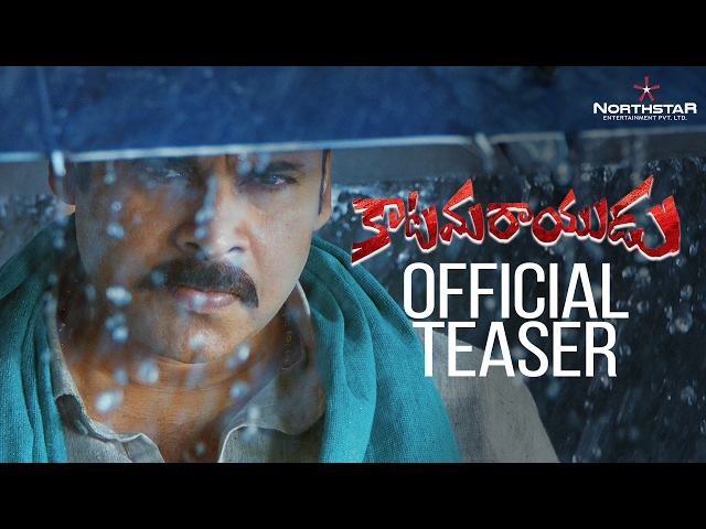 Watch Katamarayudu Official Teaser | Pawan Kalyan, Shruthi Haasan